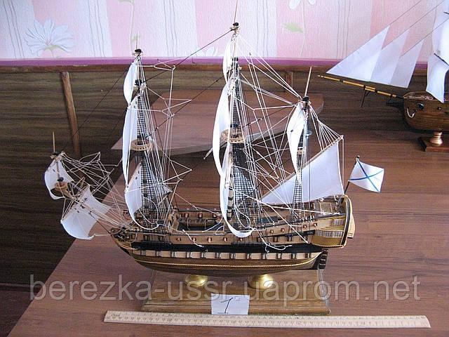 Корабль сувенирный 1,23