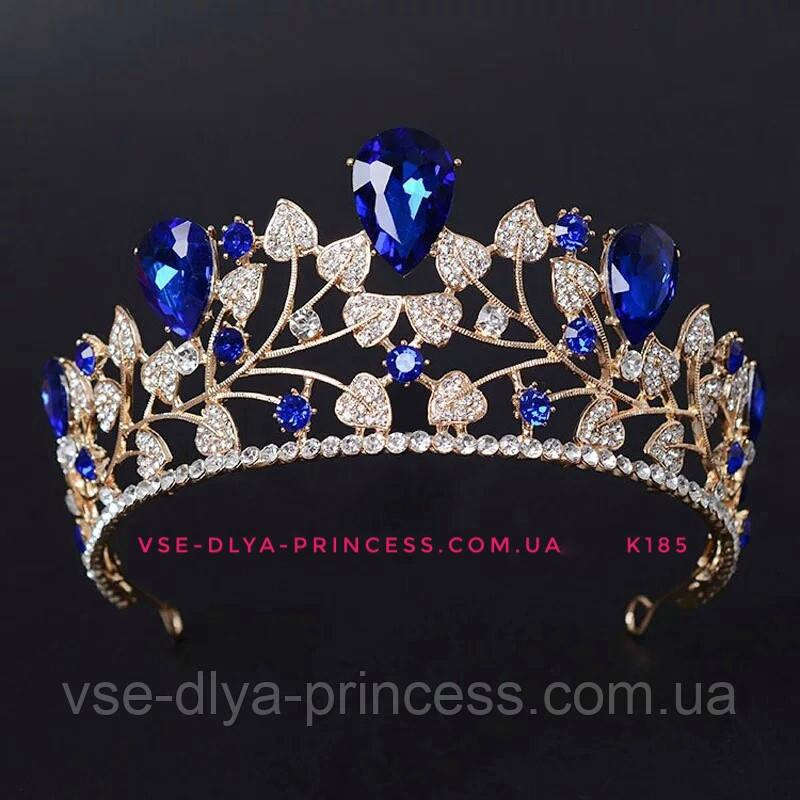 Диадема для девочки,  корона под золото с синими камнями, тиара, высота 6 см.
