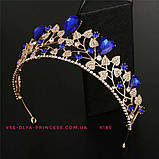 Диадема для девочки,  корона под золото с синими камнями, тиара, высота 6 см., фото 2