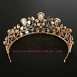 Диадема для девочки,  корона под золото с синими камнями, тиара, высота 6 см., фото 3