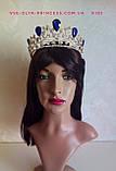 Диадема для девочки,  корона под золото с синими камнями, тиара, высота 6 см., фото 4