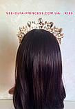 Диадема для девочки,  корона под золото с синими камнями, тиара, высота 6 см., фото 5