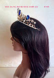 Диадема для девочки,  корона под золото с синими камнями, тиара, высота 6 см., фото 6