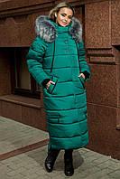 Женское пальто - пуховик из плащевки,с эко-мехом 48-58
