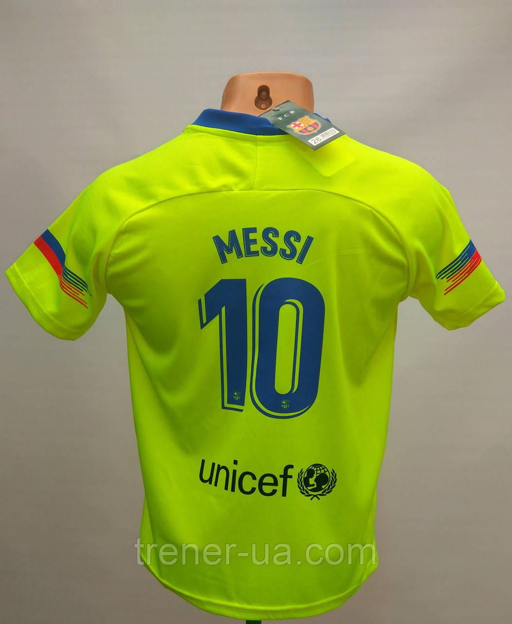 Футбольная форма детская Barcelona Messi 2018-19