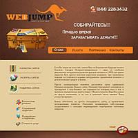 Разработка дизайна сайтов, веб-дизайн