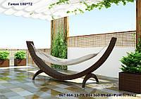 Гамак Сиеста Модерн, гамак - мебель для бассейна,- мебель для бассейна, мебель для сада, мебель для сауны