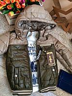 Демисезонный комплект одежды на мальчика от Beniсs 5-8 л Турция опт и розница