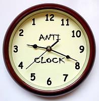Часы Анти клок обратного хода