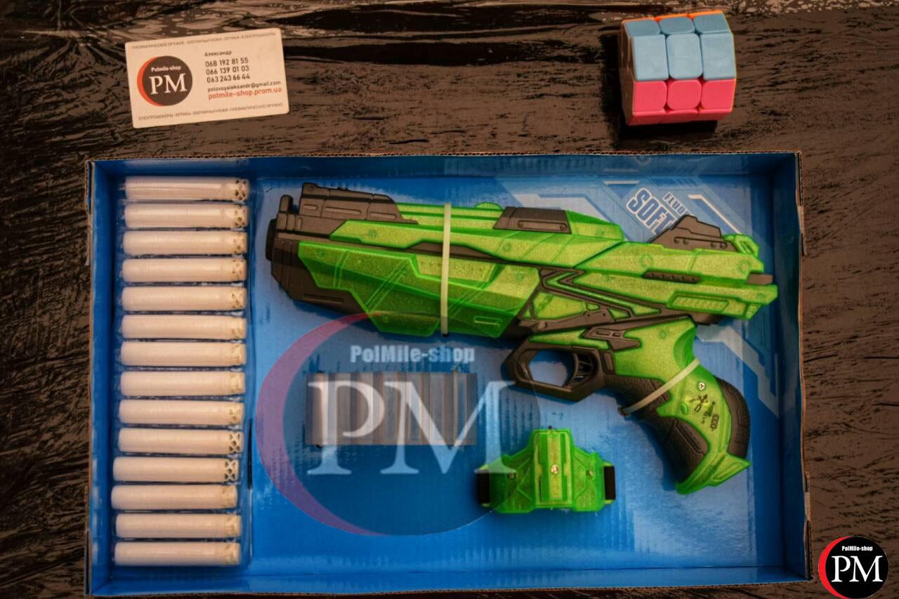 Детский пистолет Бластер (аналог Nerf) стреляющий поролоновыми пуля