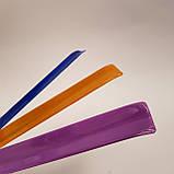 Яркий светоотражающий слэп-браслет (40 см), фото 10