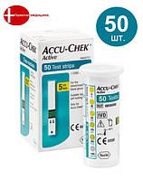 Тест-полоски Accu-Chek® Active 50 шт.