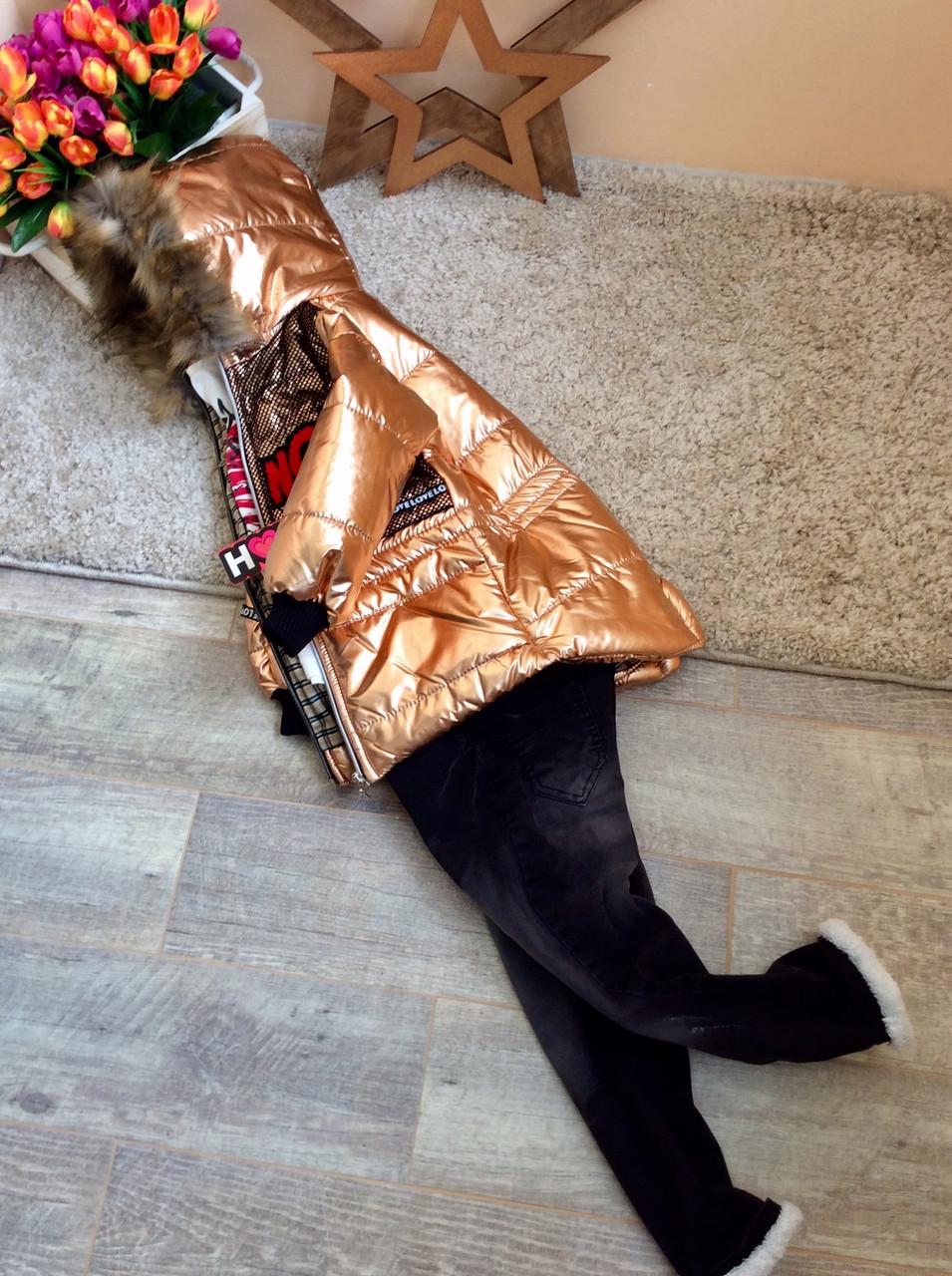 Демисезонный комплект одежды для девочки от Honey 2-5 л Турция опт и розница 30261dcb860