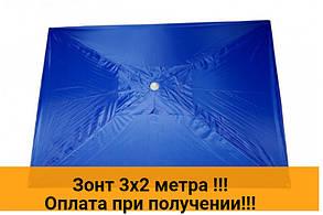Зонт торговый 3х2 , фото 2