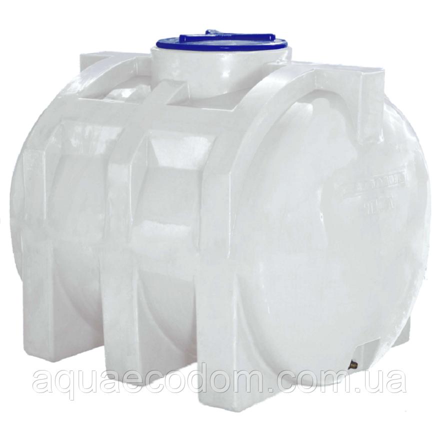 Емкость 750 литров (Горизонтальная).
