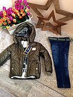 Осенний костюм на мальчика от Beniсs 5-8 л Турция опт и розница, фото 1