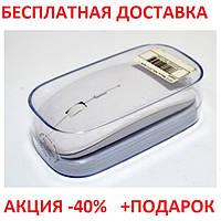 Стильная беспроводная мышка в защитном футляре Aplle MA-230 белая + радио Original size, фото 1