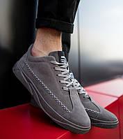 Кроссовки  мужские  Fashion стильные молодежные удобные  качественные под джинсы в сером цвете, ТОП-реплика, фото 1
