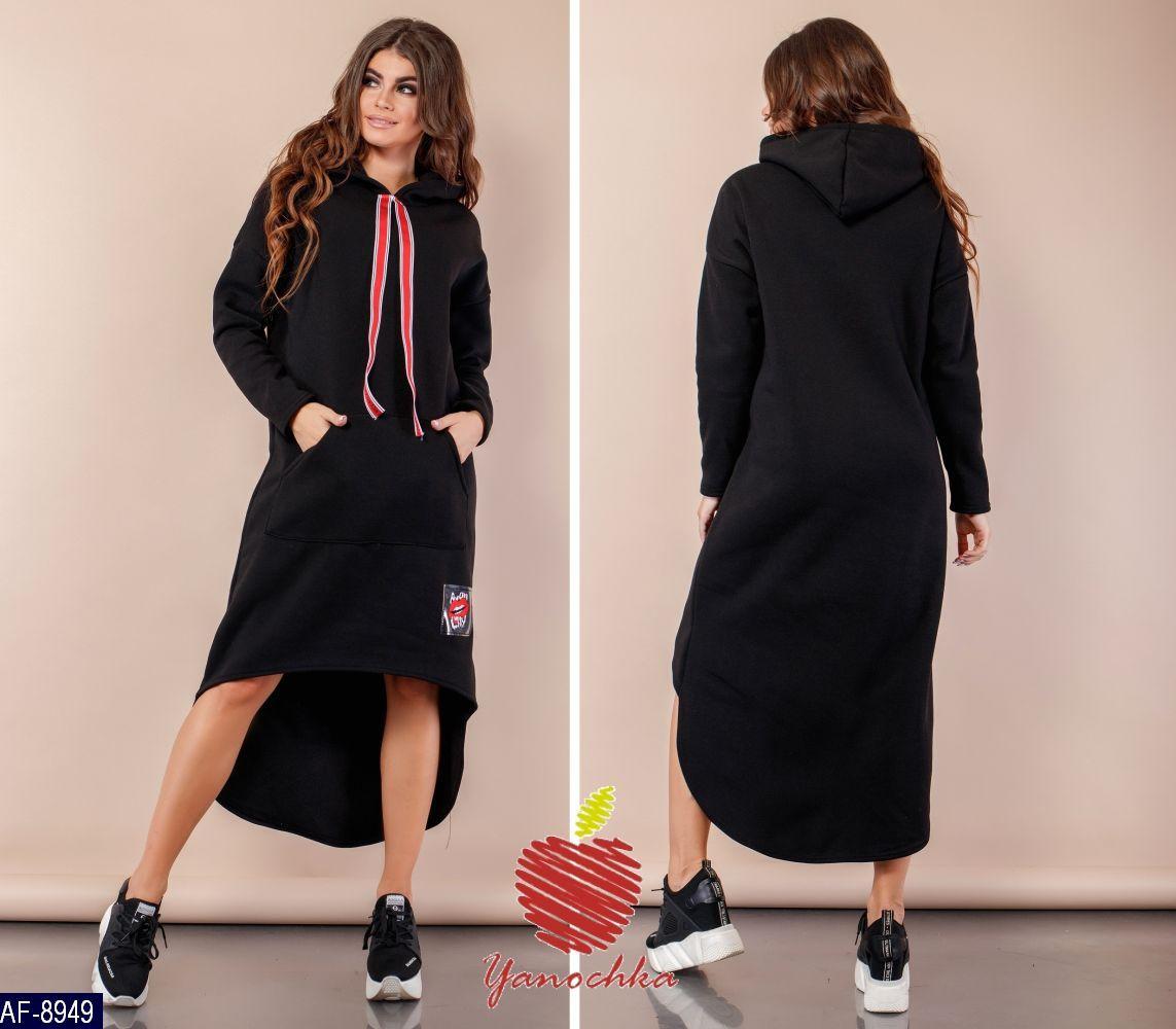 d710690c663 Теплое трикотажное платье асимметрия с капюшоном - Интернет-магазин