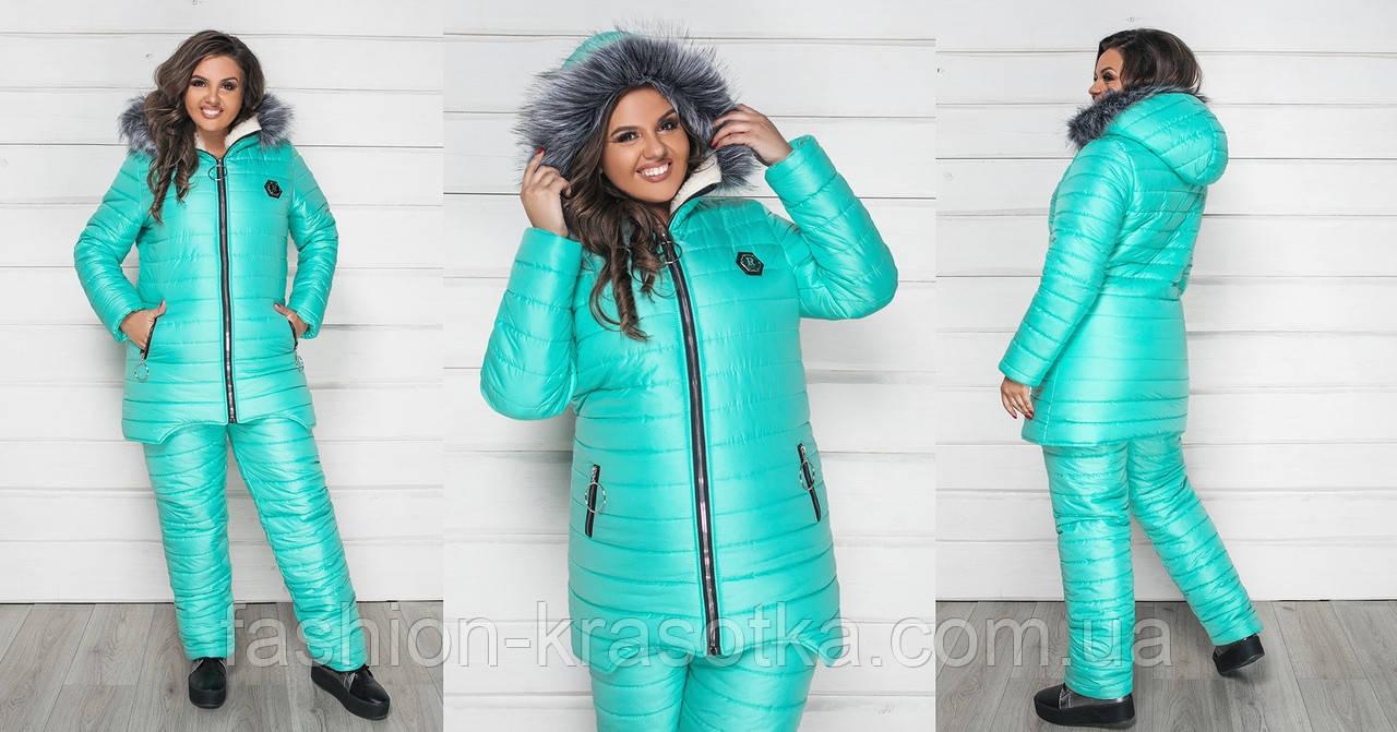 Модный женский лыжный костюм в размерах 48-58