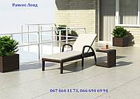 Шезлонг Грация Модерн - Лежак - мебель для бассейна,- мебель для бассейна, мебель для сада, мебель для сауны