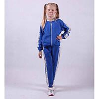 Спортивные костюмы подростковые для девочек. Костюм спортивный с лампасами.