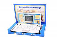Детский ноутбук рус-укр-англ 7442