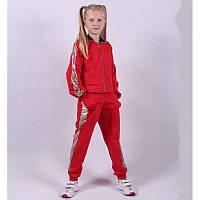 Спортивные костюмы подростковые для девочки