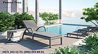 Шезлонг Грация Роял Серый, лежак, мебель для бассейна, мебель для сада, мебель для сауны, плетеная мебель