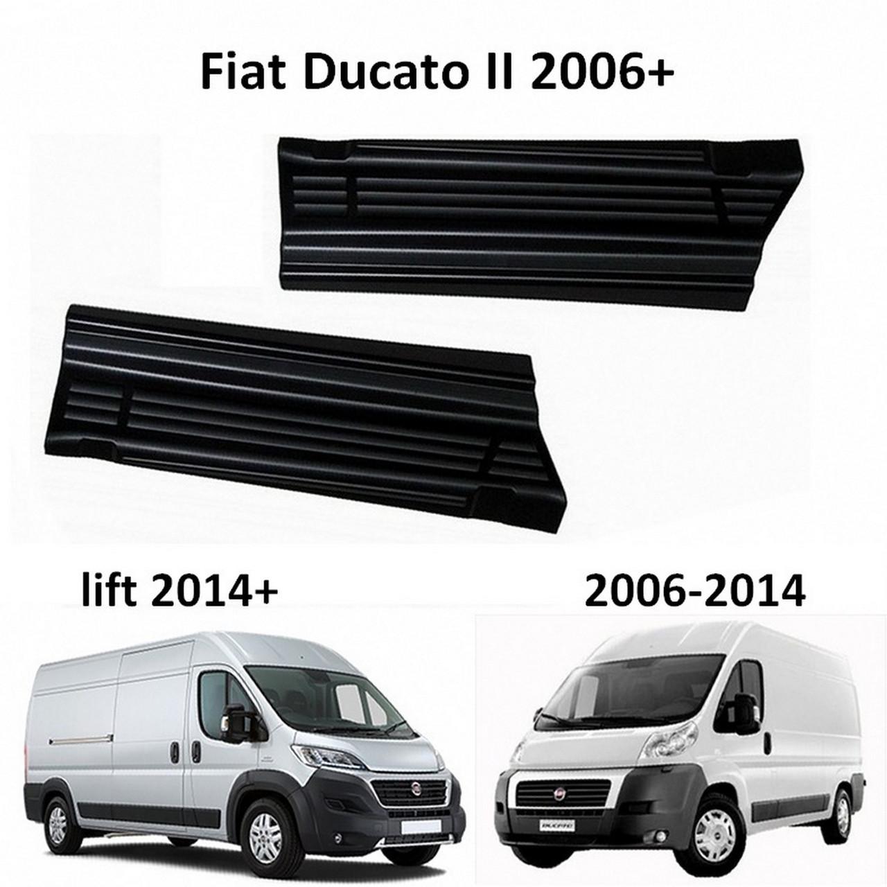 Fiat Ducato II 2006-2018 накладки на пороги , фото 1