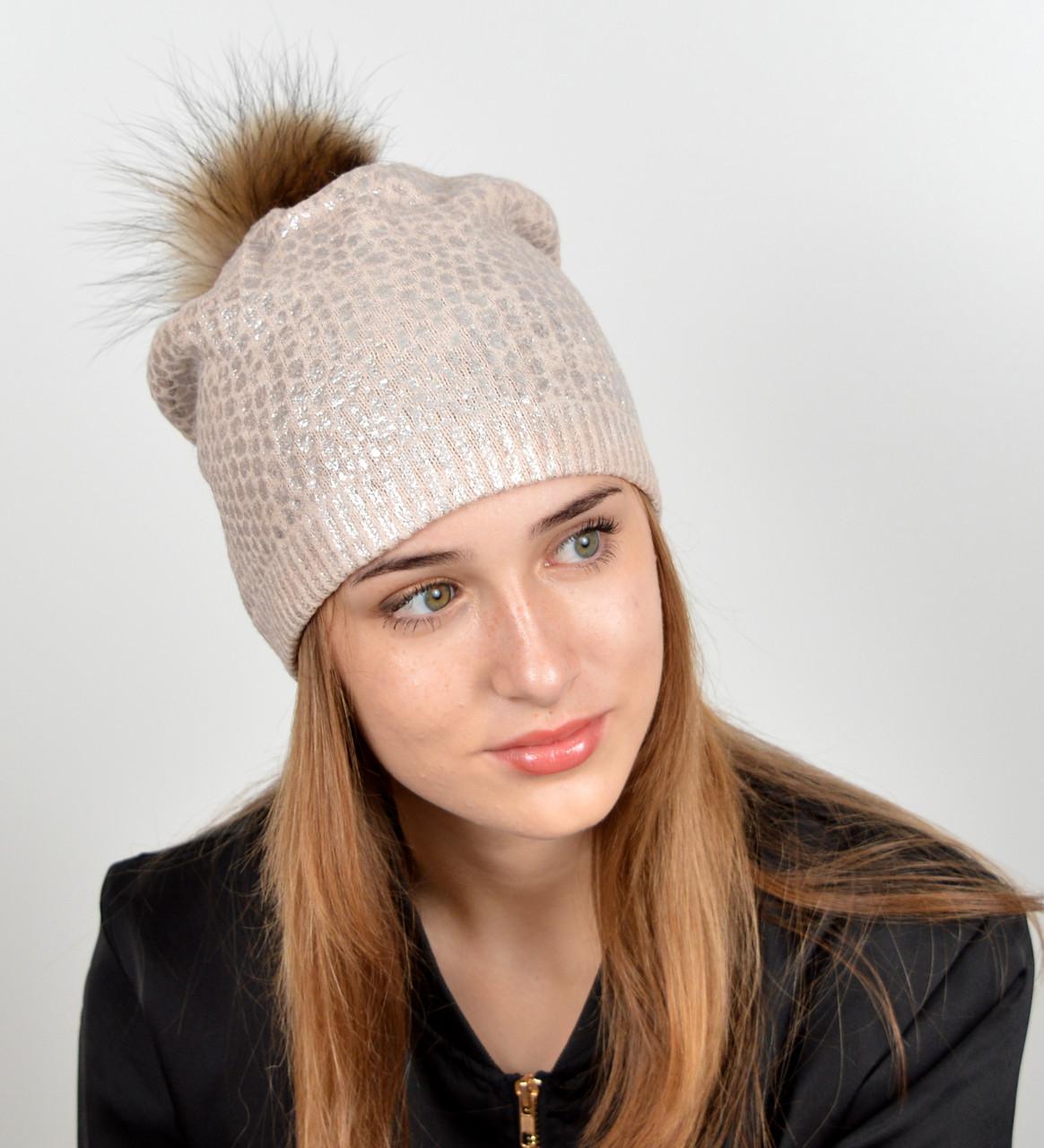 шапки с помпоном оптом