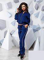 Спортивный стильный костюм темно-синий 815974