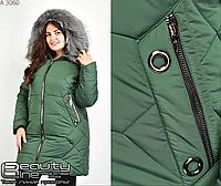 2bdd981ce70e Куртка зимняя женская большого размера Производитель фабрика Украина прямой  поставщик р. 50-58