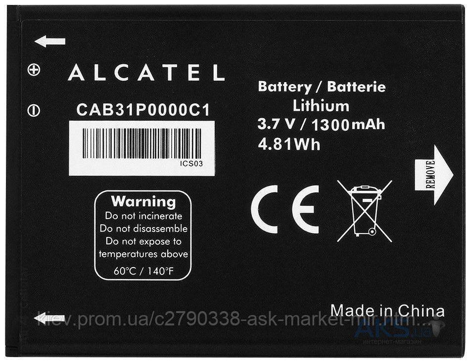 Аккумулятор Alcatel OneTouch POP C3 4033A / CAB31P0000C1 / 13000 mAh / Оригинал