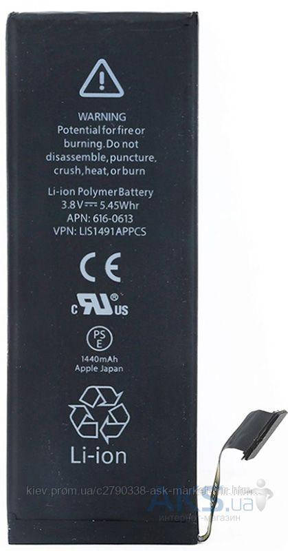 Аккумулятор Apple iPhone 5 / 1440 mAh / Оригинал