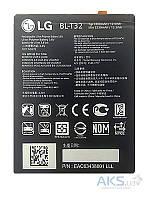 Аккумулятор LG G6 H870 / BL-T32 / 3300 mAh / Оригинал