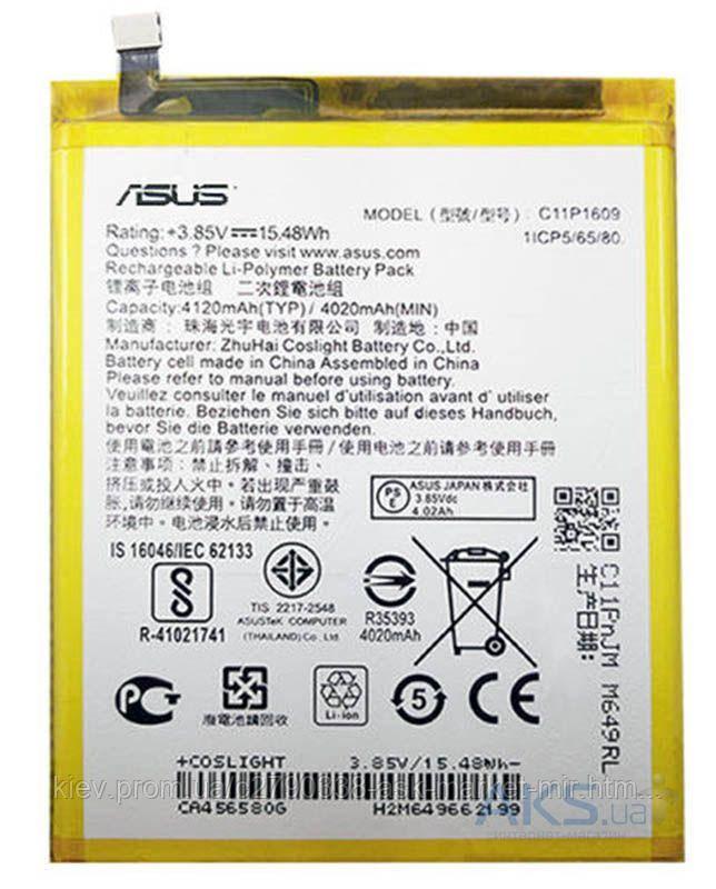 Аккумулятор Asus Zenfone 3 Max ZC553KL / C11P1609 / 4120 mAh / Оригинал