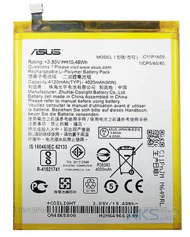 Аккумулятор Asus Zenfone 3 Max ZC553KL / C11P1609 / 4120 mAh / Оригинал, фото 2