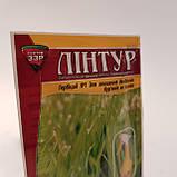 Гербицид Линтур 0,75 г (оригинал), фото 2