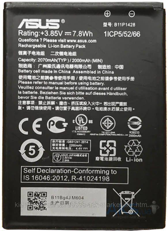 Аккумулятор Asus ZenFone Go ZB452KG / B11P1428 / 2070 mAh / Оригинал