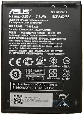 Аккумулятор Asus ZenFone Go ZB452KG / B11P1428 / 2070 mAh / Оригинал, фото 2