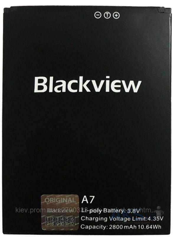 Аккумулятор Blackview A7 / 2800 mAh / Оригинал