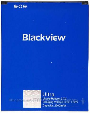 Аккумулятор Blackview Ultra A6 / 2200 mAh / Оригинал, фото 2