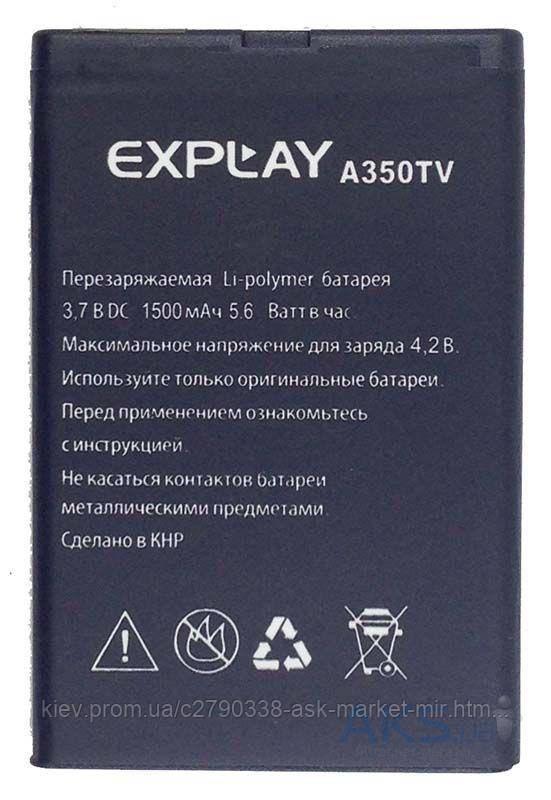 Аккумулятор Explay A350TV / 1500 - 1650 mAh / Оригинал
