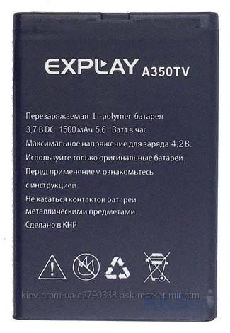 Аккумулятор Explay A350TV / 1500 - 1650 mAh / Оригинал, фото 2