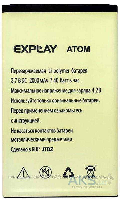 Аккумулятор Explay Atom / 2000 mAh / Оригинал