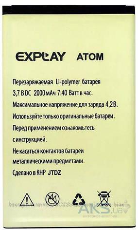 Аккумулятор Explay Atom / 2000 mAh / Оригинал, фото 2