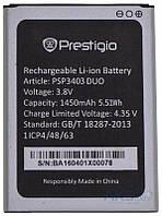 Аккумулятор Prestigio MultiPhone 3403 Wize L3 / PSP3403 DUO / 1450 mAh / Оригинал