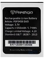 Аккумулятор Prestigio MultiPhone Wize O3 3458 Duo / PSP3458 DUO / 1550 mAh / Оригинал