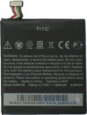 Аккумулятор HTC One X S720E / G23 / BJ83100 / 1800 mAh / Оригинал